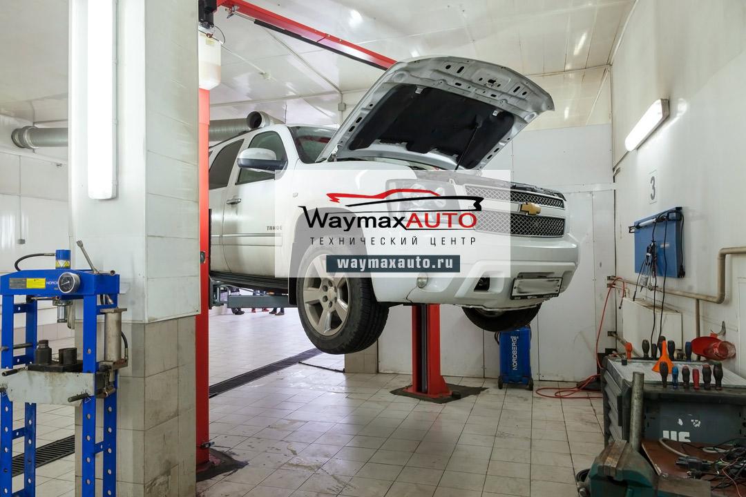 WaymaxAUTO
