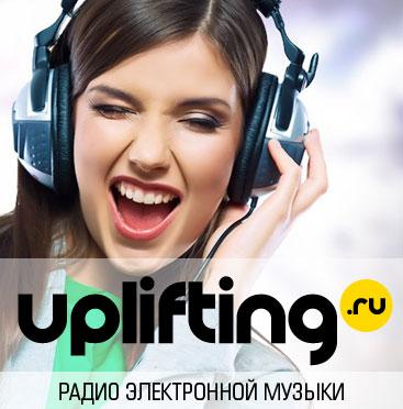 Радио электронной музыки